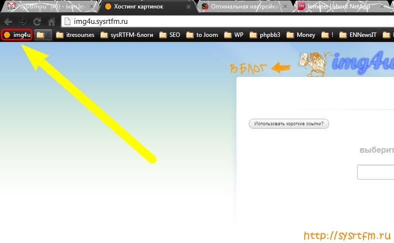 Хостинг картинок короткая ссылка как установить свою сборку на хостинг