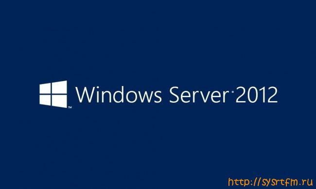 Практический материал windows server видео